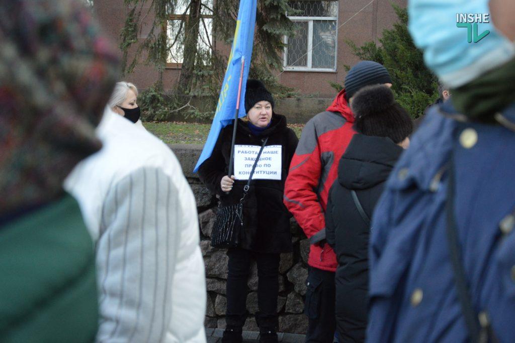 В Николаеве ФОПы вышли протестовать против локдауна (ФОТО и ВИДЕО) 7