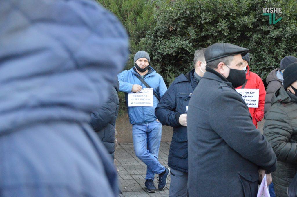 В Николаеве ФОПы вышли протестовать против локдауна (ФОТО и ВИДЕО) 9