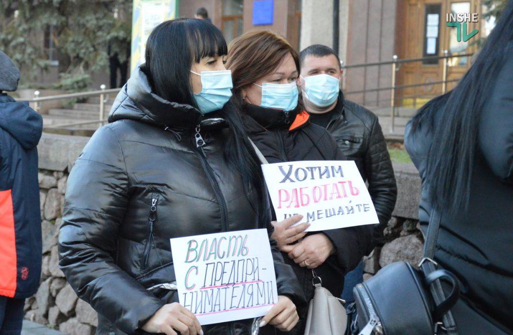 В Николаеве ФОПы вышли протестовать против локдауна (ФОТО и ВИДЕО) 11