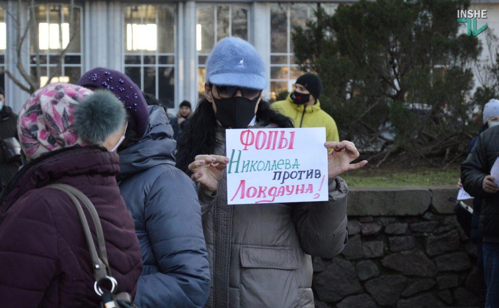В Николаеве ФОПы вышли протестовать против локдауна (ФОТО и ВИДЕО) 13