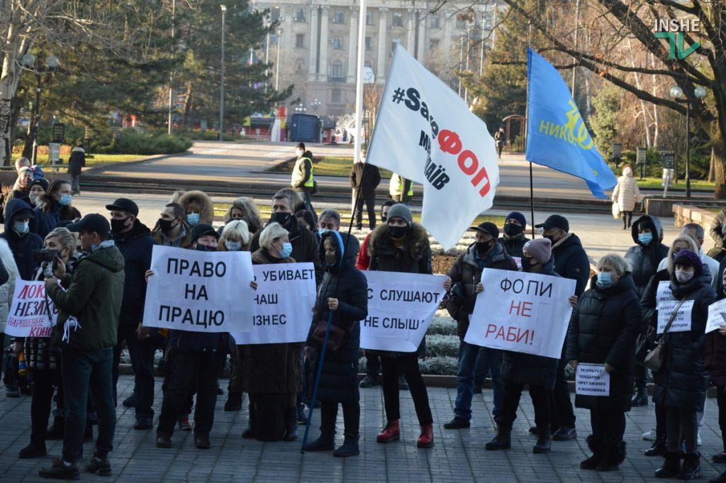 В Николаеве ФОПы вышли протестовать против локдауна (ФОТО и ВИДЕО) 15