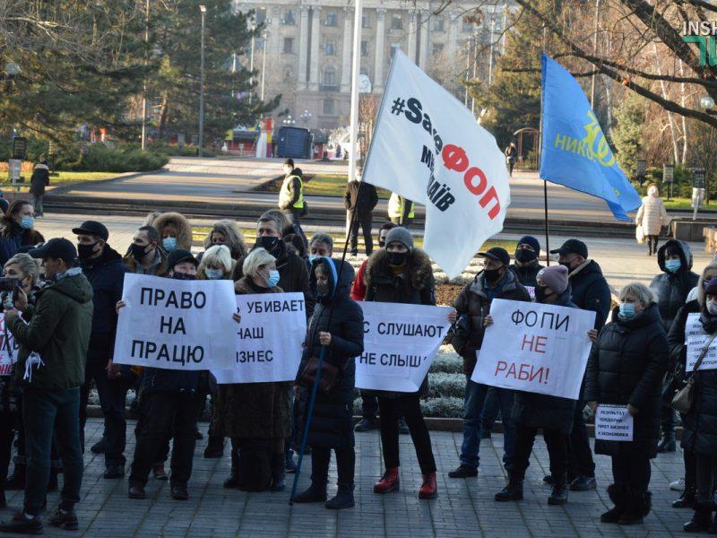 В Николаеве ФОПы вышли протестовать против локдауна (ФОТО и ВИДЕО)