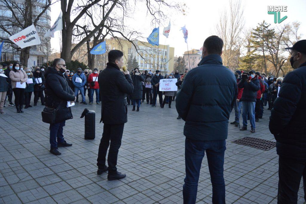 В Николаеве ФОПы вышли протестовать против локдауна (ФОТО и ВИДЕО) 19