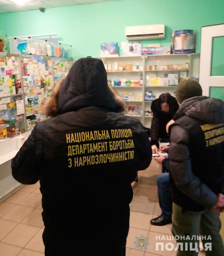 Искали и нашли. В аптеке Первомайска провели обыск - изъяли наркотики (ФОТО) 3
