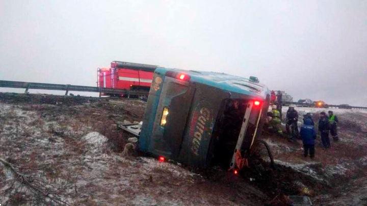 В РФ перевернулся автобус Москва-Донецк, есть погибшие и травмированные (ФОТО, ВИДЕО)