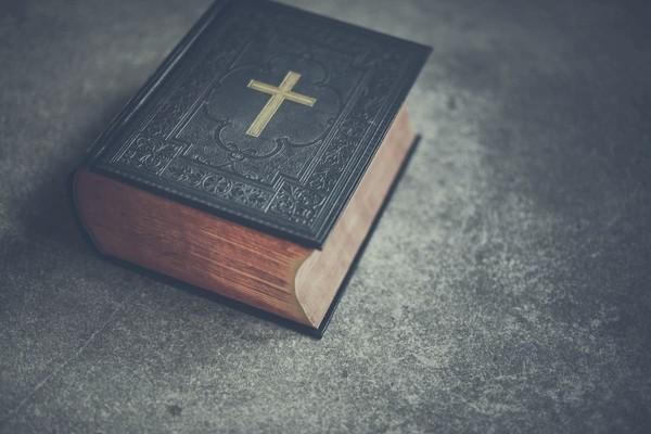 Слова покороче: в Германии выпустили Библию для Zумеров