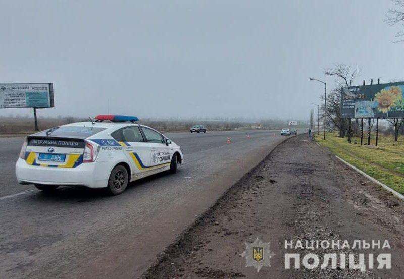 На Николаевщине 27-летний мужчина бросил машину после ДТП и попал под колеса другого автомобиля