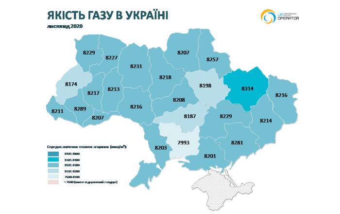На Николаевщине в ноябре-декабре было самое низкое качество газа (ИНФОГРАФИКА) 3