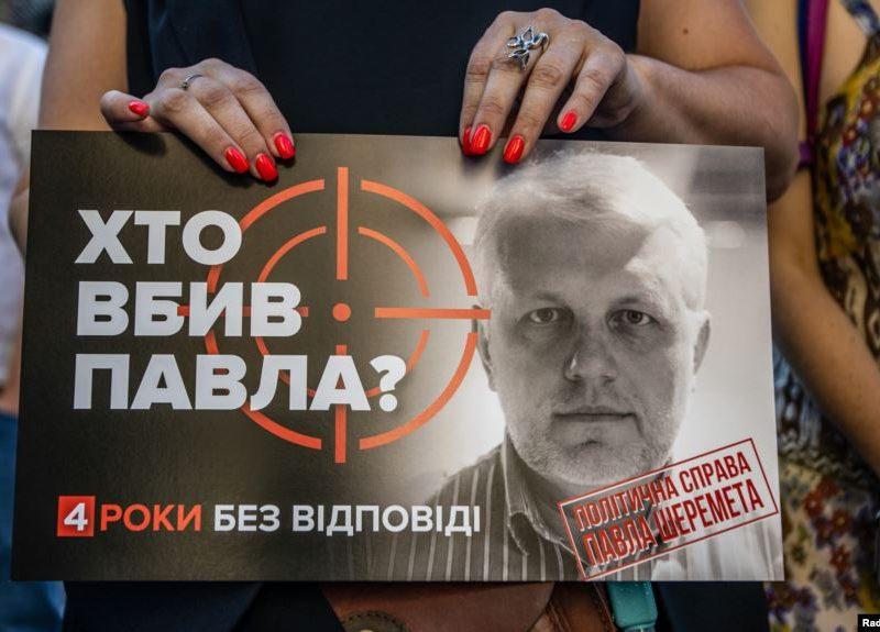 Белорусский спецназовец дал показания в Киеве и рассказал о ненависти Лукашенко к Шеремету (ВИДЕО)