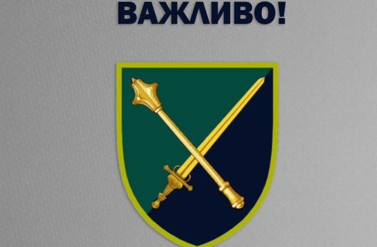 На Донбассе от выстрела снайпера погиб морпех