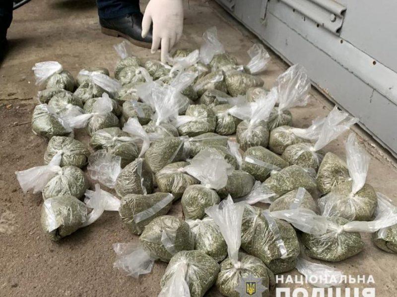 В Житомире задержали разведчиков за организацию наркоторговли (ФОТО)