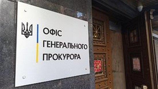 Под прикрытием объединений инвалидов отмывают миллионы гривен, — Офис генпрокурора