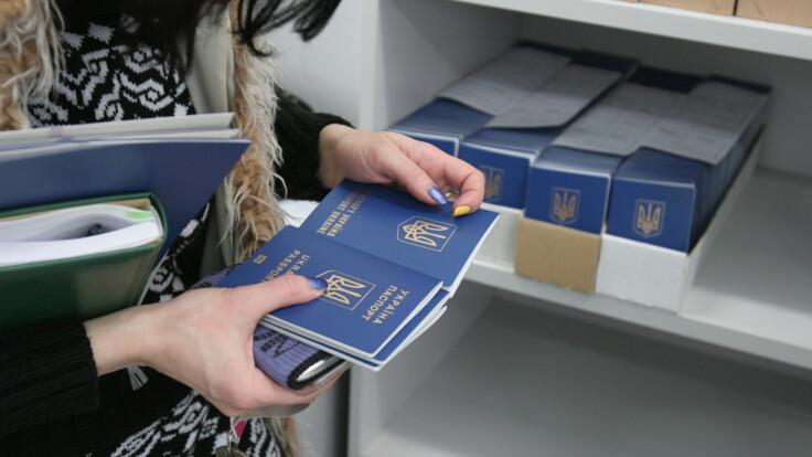 Зарегистрироваться по месту жительства можно будет онлайн – законопроект
