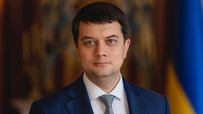 """Разумков о марше в честь СС """"Галичина"""": не нужно это популяризировать"""