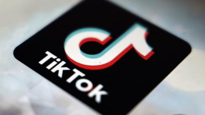 TikTok против: соцсеть начала удалять видео о криптовалюте