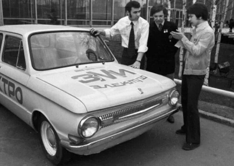 Где вы теперь? Почти 50 лет назад был создан электрокар «Запорожец» — 100 км на одном заряде (ФОТО)
