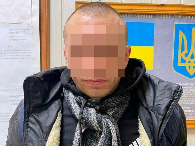 Грабителя, который проник в дом жительницы Вознесенского района и жестоко избил ее с требованием денег, задержали (ФОТО)