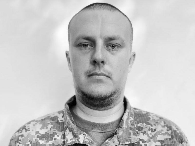 Погибший на Донбассе морпех служил в николаевской бригаде морской пехоты (ФОТО)