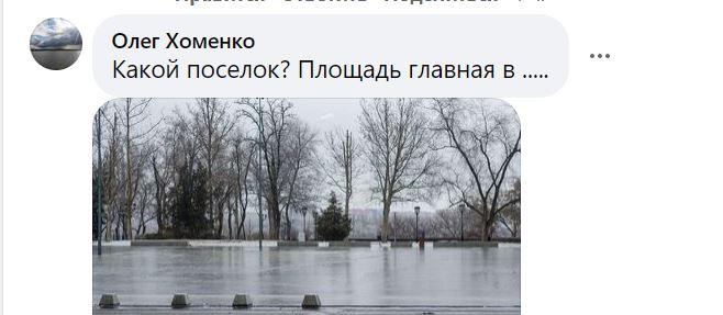 Николаев в ледяной глазури. Что говорят николаевцы (ФОТО) 5