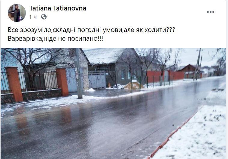 Николаев в ледяной глазури. Что говорят николаевцы (ФОТО) 7