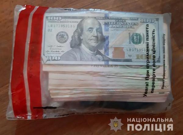 В Николаеве полицейские задержали мошенника, который под предлогом «лечения родственников» выманил более 40 тыс.грн. у двух пожилых женщин