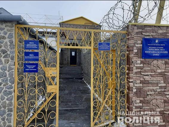 Николаевские полицейские передадут Молдове опасного преступника (ФОТО, ВИДЕО) 3
