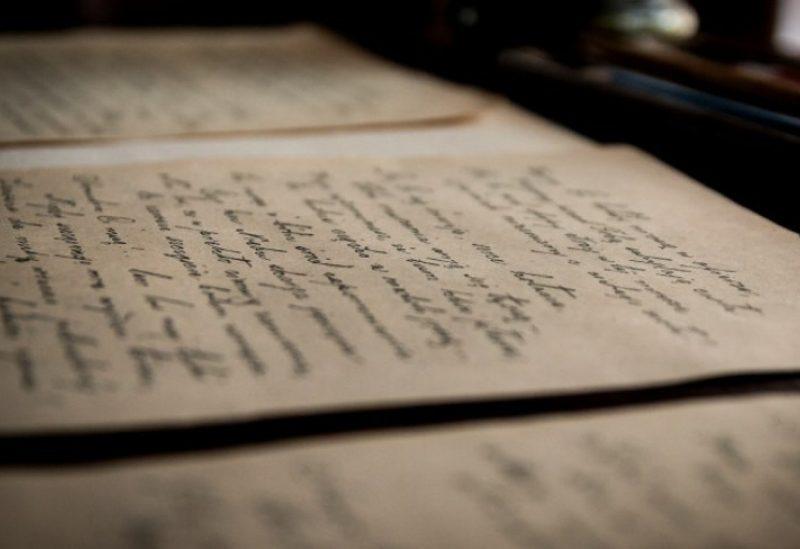 В Британии нашли письмо с предсказаниями, написанное в 1969 году. Многое сбылось