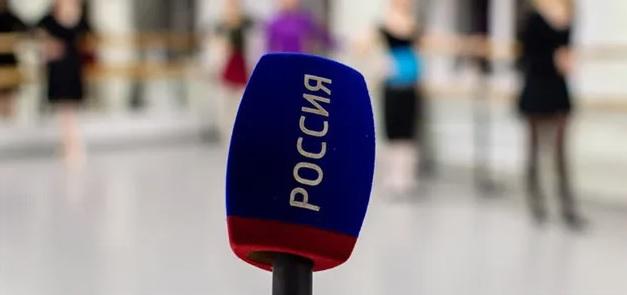 В Латвии на год запретили ретрансляцию телеканала «Россия РТР»