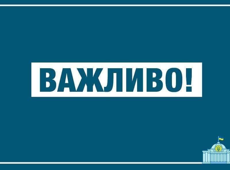 День памяти украинцев, которые спасали евреев во время Второй мировой войны, будет отмечаться в середине мая