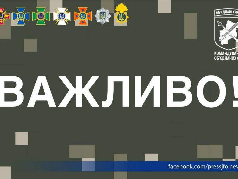 Через КПП на Донбассе на оккупированную территорию пытался прорваться автомобиль – наш воин после положенного выстрела в воздух открыл огонь на поражение