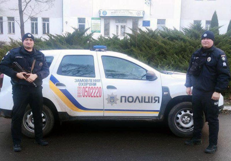 Хотела круто провести время: в Николаеве полицейские охраны задержали девушку, которая искала наркотики (ФОТО)