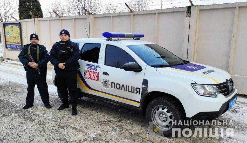 В Южноукраинске ограбили женщину - забрали телефон. Грабитель сказал, что она ему должна (ФОТО) 1