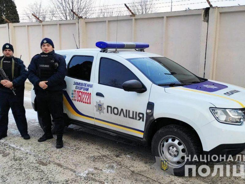В Южноукраинске ограбили женщину — забрали телефон. Грабитель сказал, что она ему должна (ФОТО)