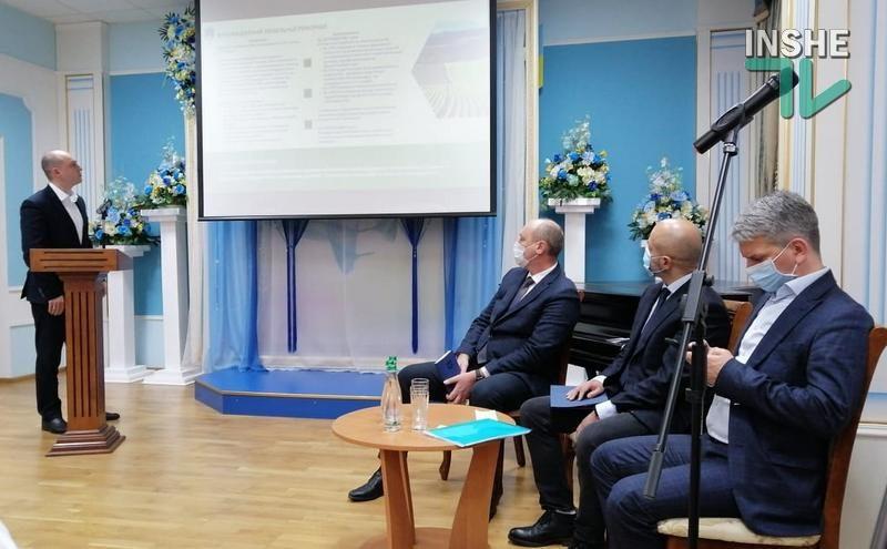 В Николаеве в краеведческом музее провели презентацию команды нового губернатора (ФОТО, ВИДЕО)