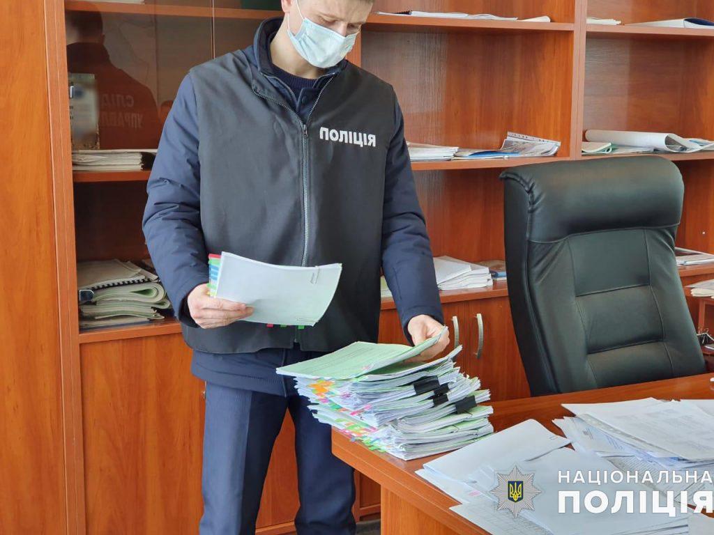 Полиция ищет в Департаменте ЖКХ следы пропавших двух миллионов бюджетных гривен (ФОТО, ВИДЕО) 3