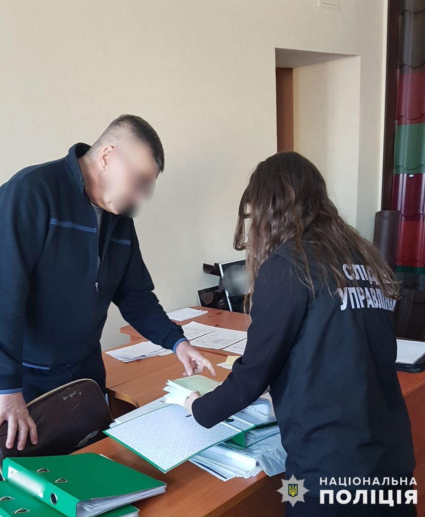 Полиция ищет в Департаменте ЖКХ следы пропавших двух миллионов бюджетных гривен (ФОТО, ВИДЕО) 7