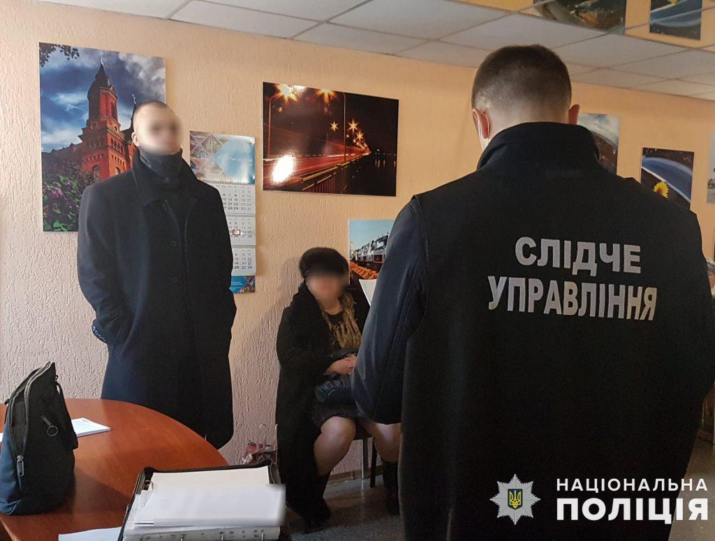 Полиция ищет в Департаменте ЖКХ следы пропавших двух миллионов бюджетных гривен (ФОТО, ВИДЕО) 9