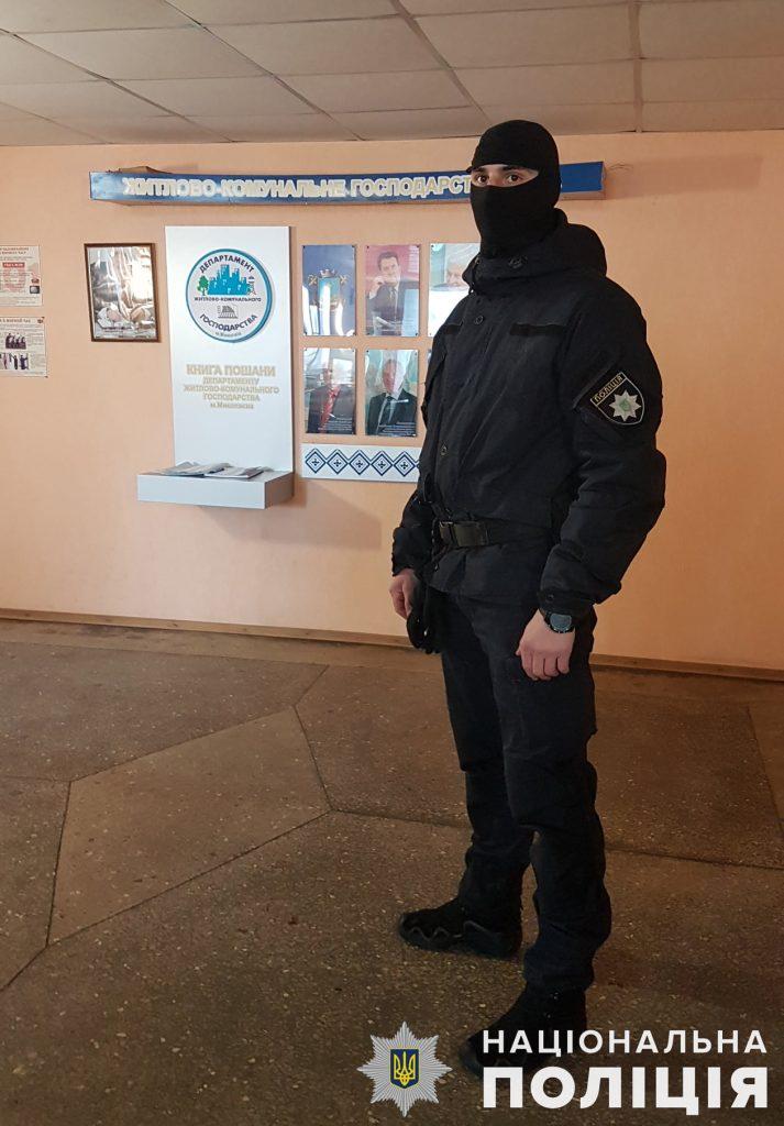 Полиция ищет в Департаменте ЖКХ следы пропавших двух миллионов бюджетных гривен (ФОТО, ВИДЕО) 13
