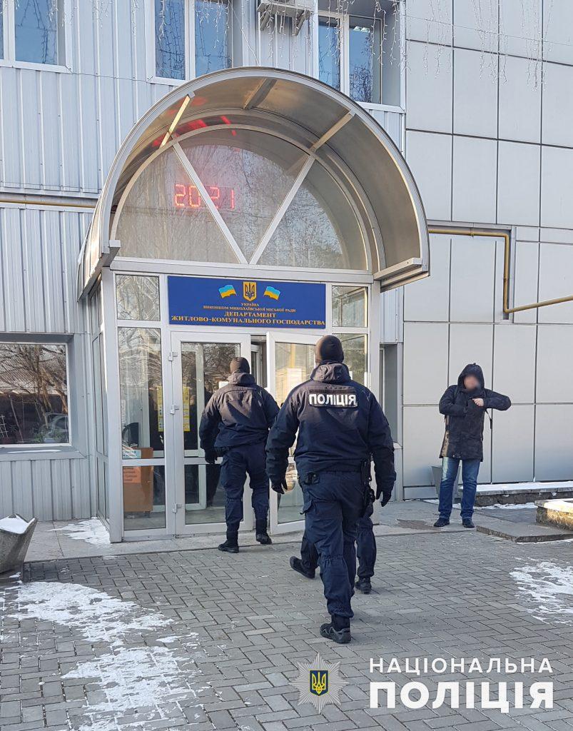 Полиция ищет в Департаменте ЖКХ следы пропавших двух миллионов бюджетных гривен (ФОТО, ВИДЕО) 15