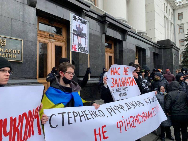 В Киеве на Банковой началась акция протеста из-за приговора Стерненко  (ФОТО, ТРАНСЛЯЦИЯ)