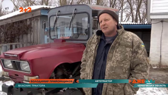 Украинский фермер собрал себе автотрактор из металлолома (ВИДЕО)