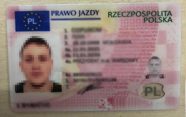 Права купили, ездить не купили. В Украине раскрыли масштабную схему по подделке водительских прав (ФОТО)