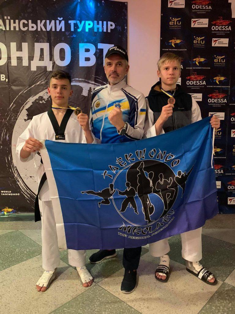 Юные тхэквондисты Николаева привезли из Одессы 10 наград (ФОТО) 9