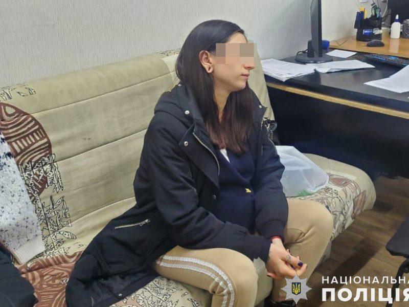 Беременность на позднем сроке ей не мешала: в Николаеве задержали женщину и мужчину, которые распространяли наркотики с помощью закладок (ФОТО, ВИДЕО)
