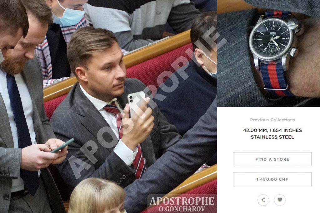 Николаевский нардеп Артем Черноморов пришел в Раду с часами за 46 тыс. грн. 1