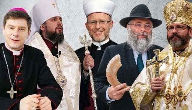 Православные, католики, мусульмане, иудеи. Религиозные организации Украины высказались о вакцинации от коронавируса