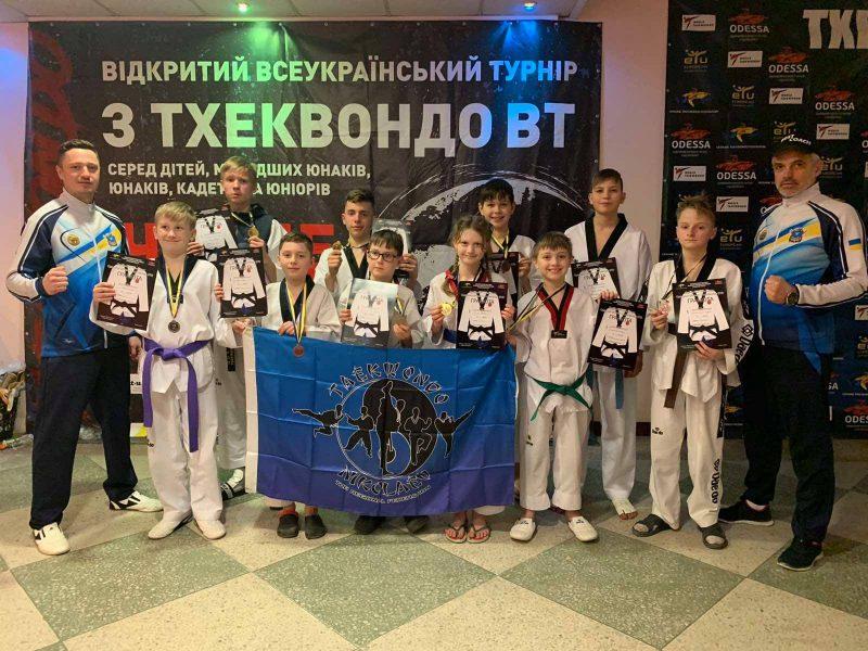 Юные тхэквондисты Николаева привезли из Одессы 10 наград (ФОТО)
