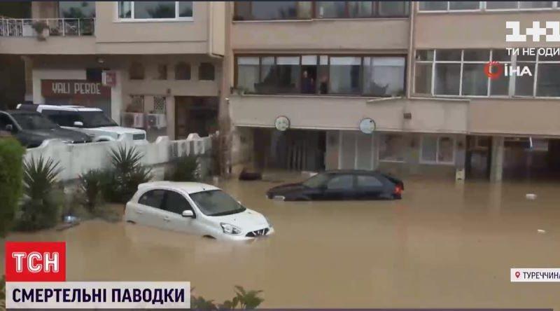 В Турции тоже наводнение, есть погибшие (ВИДЕО)