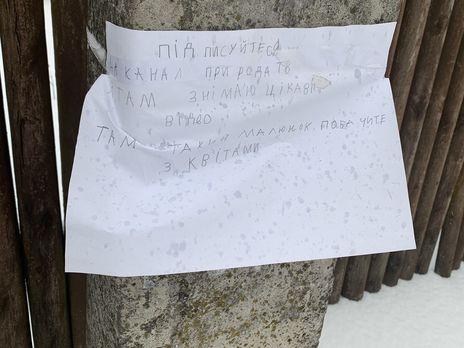 "Написанное от руки объявление на столбе ""раскрутило"" YouTube-канал девочки из села на Львовщине (ВИДЕО)"