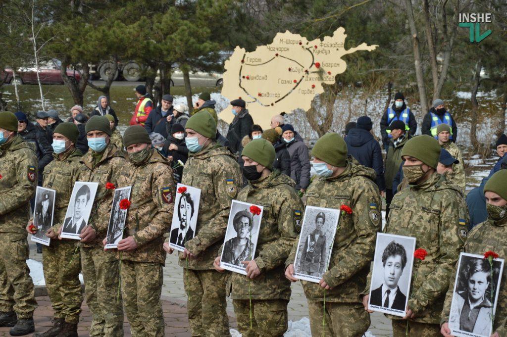 В Николаеве прошел митинг в память воинов-афганцев (ФОТО и ВИДЕО) 5
